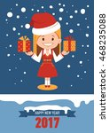 template of holiday postcard.... | Shutterstock .eps vector #468235088
