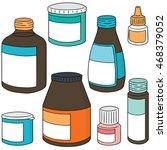 vector set of medicine bottle | Shutterstock .eps vector #468379052