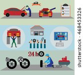 car part set of repair icon... | Shutterstock .eps vector #468453326