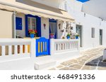 mykonos town  greece   may 15 ... | Shutterstock . vector #468491336