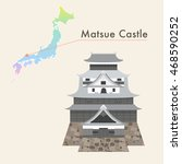 travel japan famous castle... | Shutterstock .eps vector #468590252