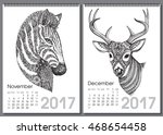 Calendar 2017. Beautiful Ornate ...
