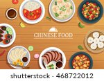 chinese food on a wooden... | Shutterstock .eps vector #468722012
