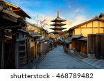 yasaka pagoda and sannen zaka... | Shutterstock . vector #468789482