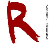 red hand drawn letter r red... | Shutterstock .eps vector #468819092