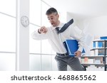 stressed anxious businessman in ...   Shutterstock . vector #468865562