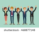 happy business team standing... | Shutterstock .eps vector #468877148