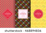 asian retro pattern background. ...