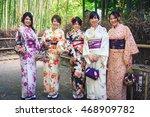 Kyoto  Japan   May 17  2014  A...