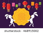 mid autumn festival with... | Shutterstock .eps vector #468915002