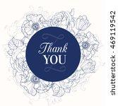 vector vintage navy blue... | Shutterstock .eps vector #469119542