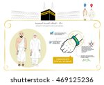 makkah pilgrims in ihram... | Shutterstock .eps vector #469125236