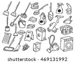 cleaning supplies doodle... | Shutterstock .eps vector #469131992