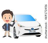 white hybrid car and men | Shutterstock .eps vector #469172456