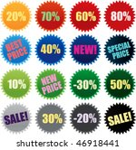 set of  sale stickers | Shutterstock .eps vector #46918441
