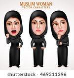 angry muslim arab woman vector... | Shutterstock .eps vector #469211396