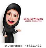 muslim woman vector character... | Shutterstock .eps vector #469211432