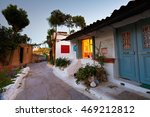 street of anafiotika in the old ... | Shutterstock . vector #469212812