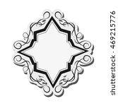 flat design angular vintage... | Shutterstock .eps vector #469215776