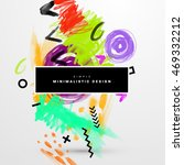 abstract template with... | Shutterstock .eps vector #469332212