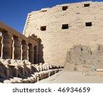 The Karnak Temple Complex. Luxor, Egypt - stock photo