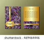 flyer template with abstract... | Shutterstock .eps vector #469464446