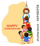 vector illustration of krishna... | Shutterstock .eps vector #469480958
