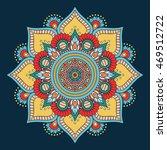 flower mandalas. vintage... | Shutterstock .eps vector #469512722