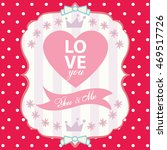 happy valentine day card vector ... | Shutterstock .eps vector #469517726