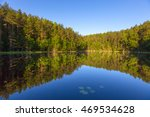 small forest lake in national... | Shutterstock . vector #469534628