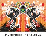 summer dragon card | Shutterstock .eps vector #469565528