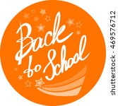 back to school. hand drawn... | Shutterstock .eps vector #469576712