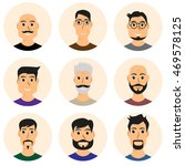 people avatar icons set | Shutterstock .eps vector #469578125