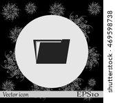 folder icon | Shutterstock .eps vector #469598738