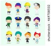 set of career  officer  pop... | Shutterstock .eps vector #469708532