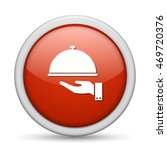covered plate  icon   Shutterstock .eps vector #469720376