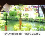 japanese wind chimes   summer... | Shutterstock . vector #469726352
