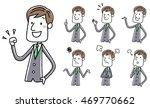 businessman  pose variation | Shutterstock .eps vector #469770662