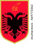coat of arms of albania  ... | Shutterstock .eps vector #469773362
