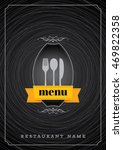 restaurant menu card design... | Shutterstock .eps vector #469822358