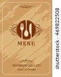 restaurant menu card design... | Shutterstock .eps vector #469822508