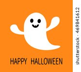 funny flying ghost. smiling... | Shutterstock .eps vector #469841612