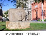 Cairo Museum of Egyptology and Antiquities. Exhibits in front of the museum. - stock photo