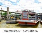 mangrove forest   Shutterstock . vector #469858526