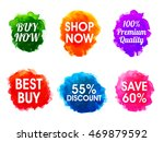 creative sale and discount... | Shutterstock .eps vector #469879592