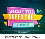 special offer  super sale paper ... | Shutterstock .eps vector #469879622