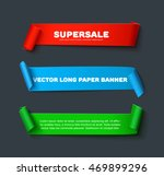 realistic detailed curved paper ... | Shutterstock .eps vector #469899296