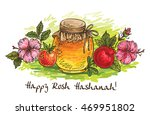 pomegranate and honey with... | Shutterstock .eps vector #469951802