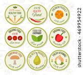 flat food design logo concept... | Shutterstock .eps vector #469954922
