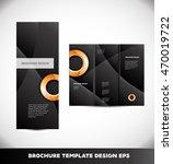 vector brochure orange circle... | Shutterstock .eps vector #470019722